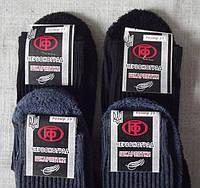 Теплые махровые носки. Червоноград