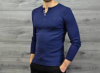 Синяя кофта мужская, стрейчевый свитер