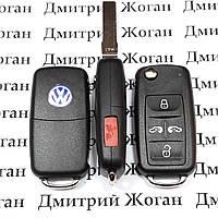 Корпус выкидного ключа для Volkswagen (Фольксваген),4+1 кнопки (с 2010 года)