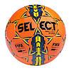 Мяч футбольный SELECT Brillant Super FIFA оранж