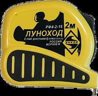 """Рулетка """"Луноход"""", 2 м"""