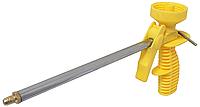 Пистолет Сталь для монтажной пены YFE-13 (55772)