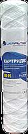 Фільтр шнурковий (Україна)