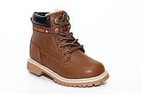 Зимние подростковые ботинки для мальчика на шнуровке коричневые (31-36)