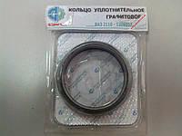 Кольцо уплотнительное катализатора меднографит (блистер)