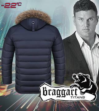Куртка с меховым капюшоном зимняя, фото 2