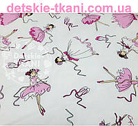 "Ткань хлопковая ""Балерина на белом"" №439а"