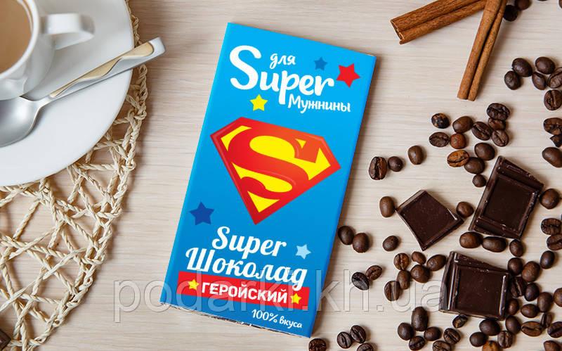 Геройский шоколад ко Дню защитника Украины