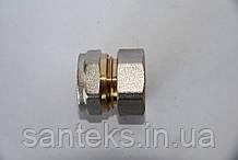 Сгон металлопластиковый диаметр 20 х 3/4 внутренняя резьба