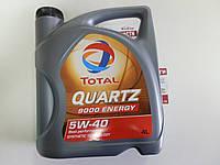 Масло синтетическое QUARTZ 9000 ENERGY 5W40 4L (TOTAL)