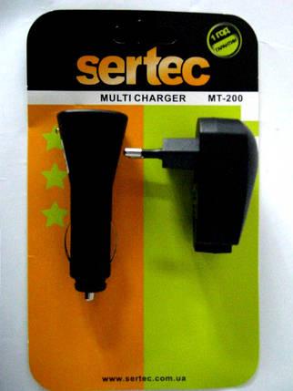 Универсальное зарядное устройство Sertec MT-200 без кабеля, фото 2