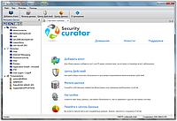 Security Revisor for Windows Servers: Версия на 100 пользователей: Лицензия на СЕРВЕР (Lanetis)