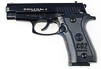 Стартовый пистолет Ekol P29 REVII