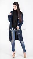 Шикарный вязаный кардиган-пальто темно-синий размер 48