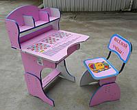 Парта + стул E2878 PINK Веселой учебы