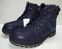 Ботинки зимние для подростка  р. 36, 41