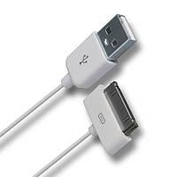 USB кабель для Apple iPhone 3G, 4, 4S, iPod touch, iPad 1м.