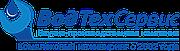 ВодТехСервис - фильтры и системы очистки воды, комплексная водоочистка.