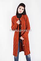 Шикарный вязаный кардиган-пальто терракотовый размер 48