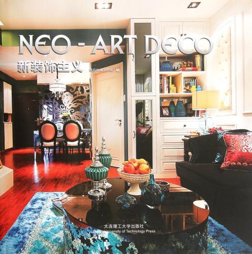 Дизайн интерьеров. Neo - Art Deco.