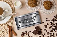 Креативный шоколад для сильного мужчины