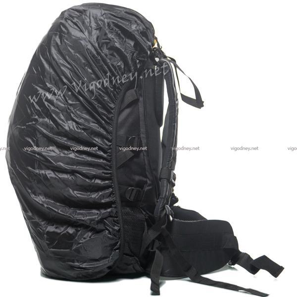 Чехол для рюкзака 60-85л