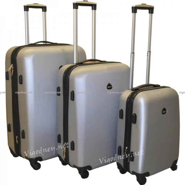 Комплект пластиковых чемоданов Gravitt 866
