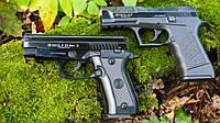 Сигнально шумовые пистолеты Ekol P 29 Rev. ІІ и Ekol ALP Cal.9mm . Обзор, сходства и отличия, сборка и разборка, стрельба.