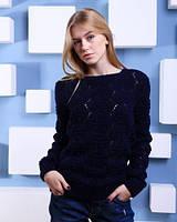 Женский свитер темно-синего цвета
