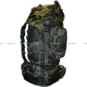 Рюкзак  KBN 65L