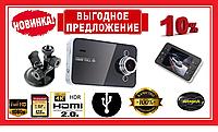 Видеорегистратор автомобильный DVR K6000! АКЦИЯ!!!