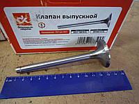Клапан выпускной ГАЗ дв.402