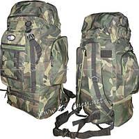 Рюкзак DZ 50L