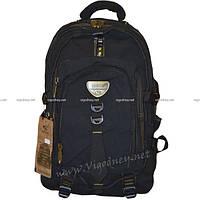 Рюкзак GoldBe 30L (B1003)