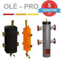 Гидрострелки OLE-PRO