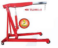TL1001-3 Кран гидравлический подкатной  не складной  повышенной грузоподъемностью 3 тонны.