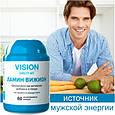 Ламин Визион - повышает уровень тестостерона, фото 5