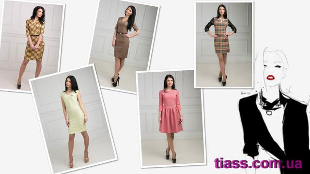 платье женское купить не дорого интернет магазин TIASS Херсон, Украина