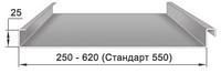 """Фальцевая кровля """"Классическая"""""""