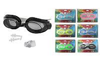 Набор для плавания  детский (очки+беруши+зажим) SEALS 118
