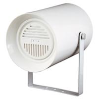 Трансляционная двунаправленная акустическая система АС PROJECT 2*5,5 20W 100V