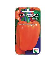 Перец сладкий Сибирский Бонус, 15шт.