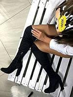 Черные ботфорты польский бренд .Сапоги -чулки