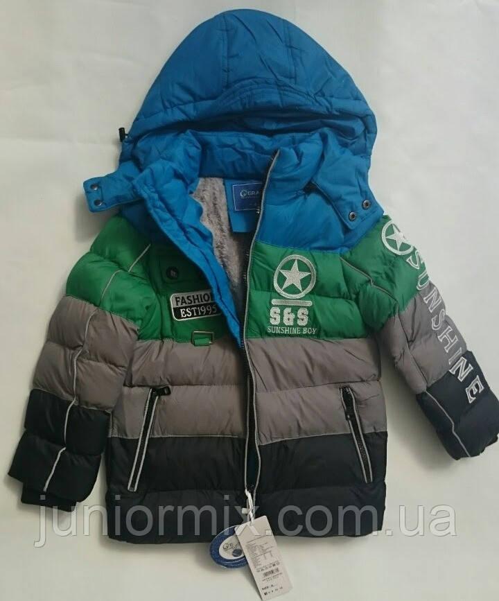 Куртка зимняя на мальчика GRACE полосатая Зеленый