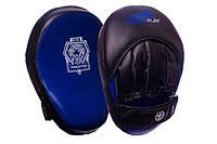 Лапы для бокса PowerPlay 3035 Economy series Blue