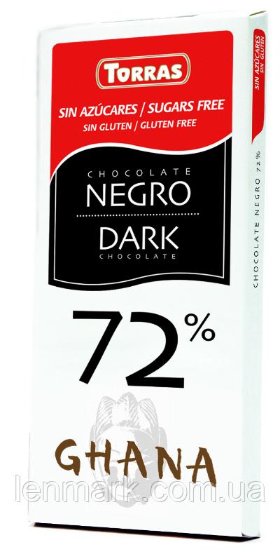 Чорний шоколад без глютену і цукру Torras 72% cacao GHANA 125 р.
