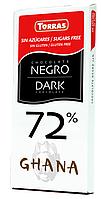 Черный шоколад без глютена и сахара Torras 72% cacao GHANA 125 г.