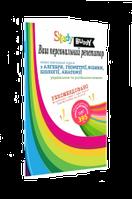 StudyBuddy Пакет пособий по алгебре, геометрии, физике, биологии, анатомии укр. и рус. язык ОЕМ  (ООО «Современные образовательные технологии»)