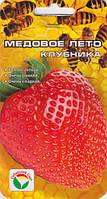 Земляника Медовое Лето, 5шт. семян, фото 1