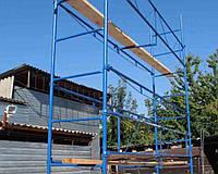 Клино-хомутовые строительные леса